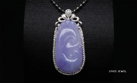 A size Ice Purple Jade Pendent.jpg