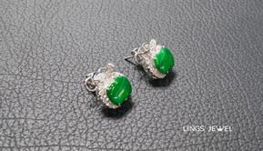 Apple Jade ear Ring 2.JPG