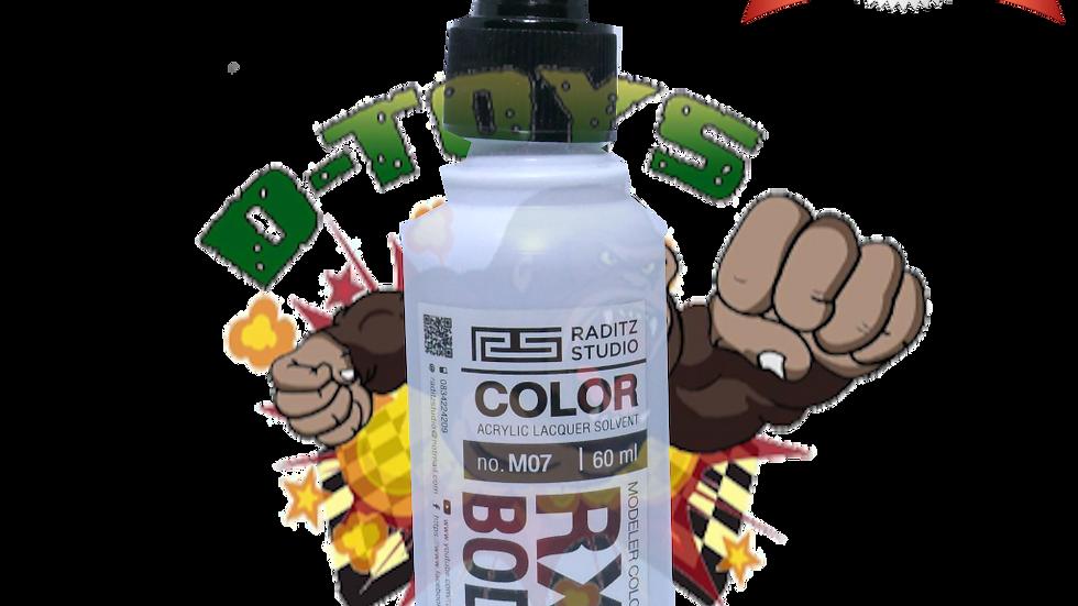สีโมเดล RX78 BODY1 Hi Gloss  ขนาด 60 ml สำหรับ Airbrush