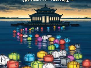 รีวิวบอร์ดเกม Lanterns: The Harvest Festival (2015)