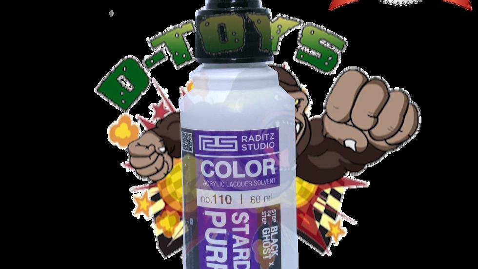 สีโมเดล Stardust Purple 2 ขนาด 60 ml สำหรับ Airbrush