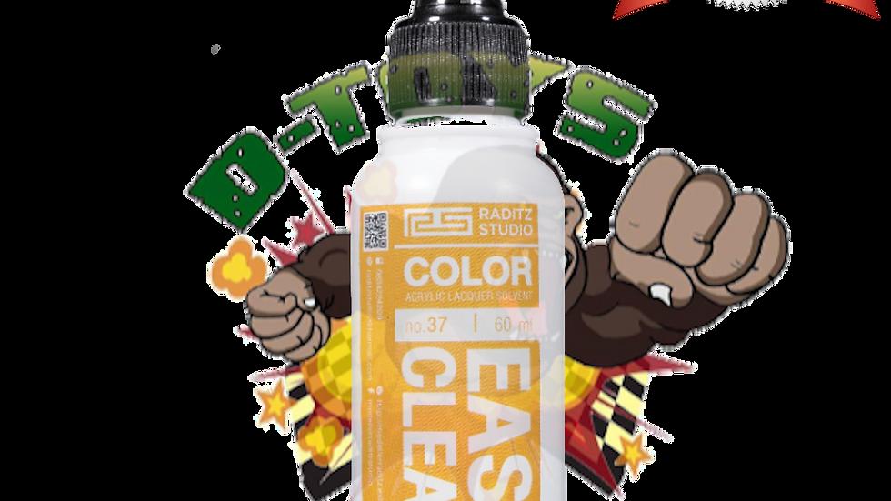 สีโมเดล Easy Clear Orange ขนาด 60 ml สำหรับ Airbrush