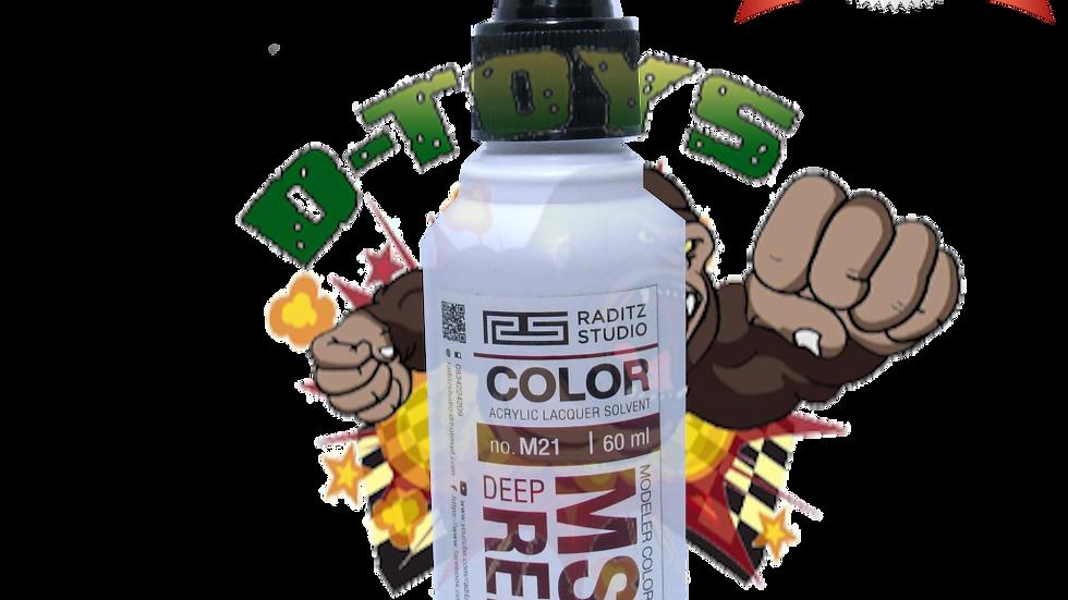 สีโมเดล MS06 DEEP RED1 Hi Ghost  ขนาด 60 ml สำหรับ Airbrush