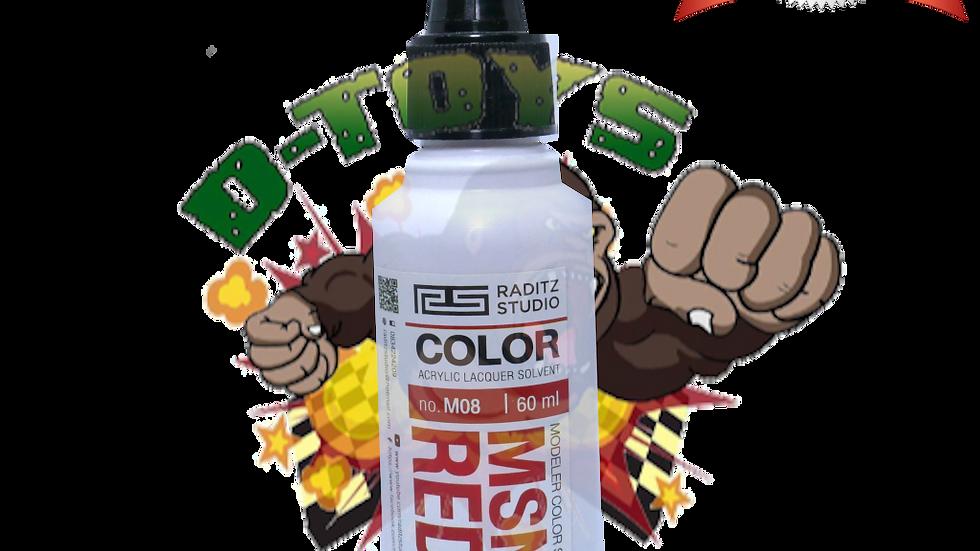 สีโมเดล MSN04 RED1 Hi Gloss ขนาด 60 ml สำหรับ Airbrush
