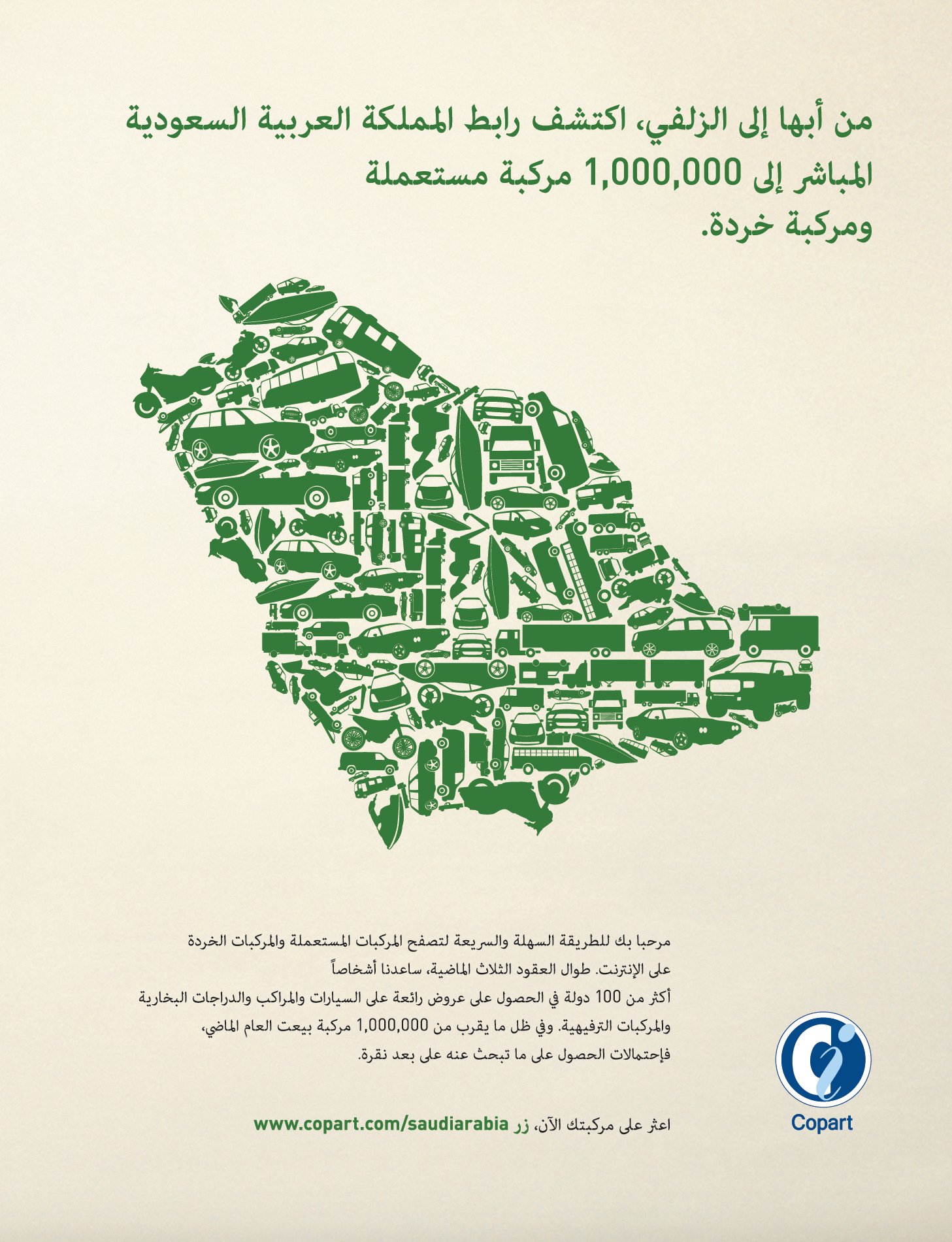 Language: Arabic