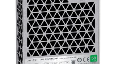 Schneider SMPS ABL2REM24024K