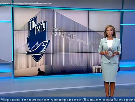 Реализация строительных проектов. Открытие спортивного комплекса в Санкт-Петербурге.