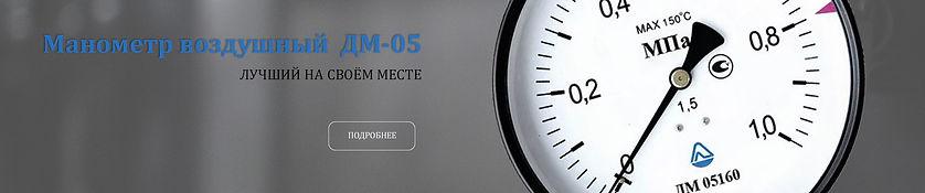 манометр-2-j.jpg