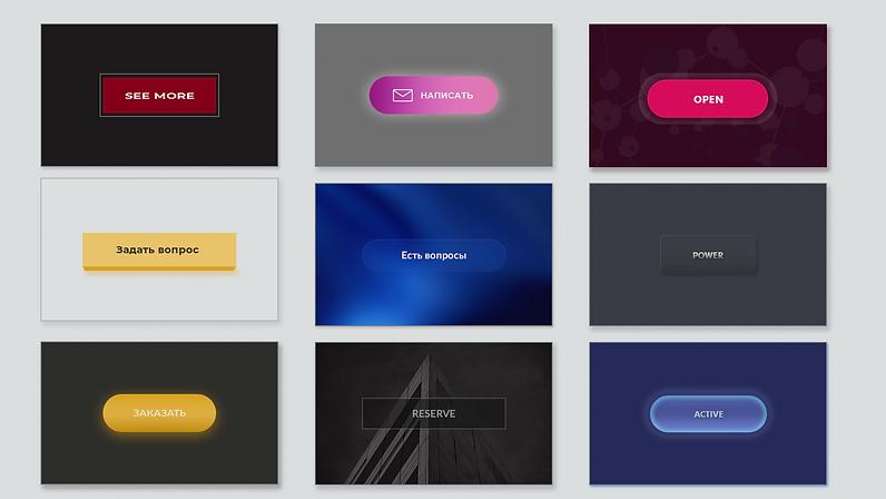 кнопки-1p.png