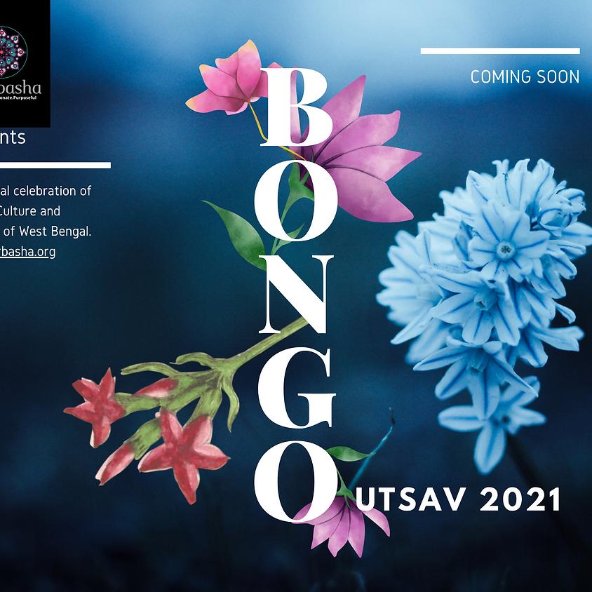 Bongo Utsav - Coming Soon