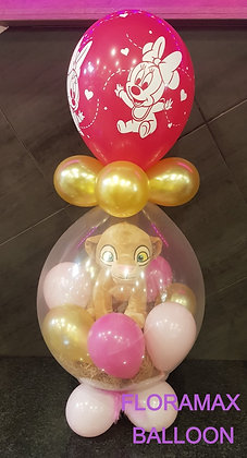 Ballon magique Nala