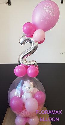 Ballon magique Marie