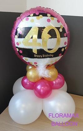 Bubble 40 ans    / ref: SB 1073