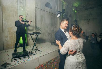 Первый танец под скрипку