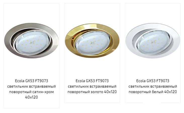 Безым555555янный.png