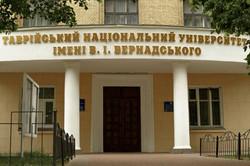 tnu_vernadskogo_01