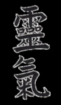 Curso de reiki en estepona
