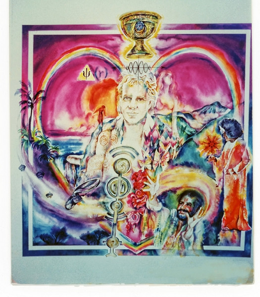 1992 - THE SECOND COMING OF SCIENCE - Watercolor on Board - 25X30