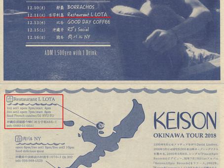 KEISON OKINAWA TOUR 2018