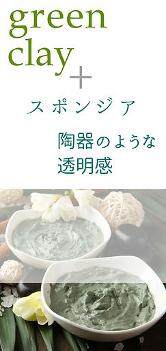 amazon_green1.jpg