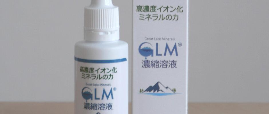 GLM濃縮溶液50ml