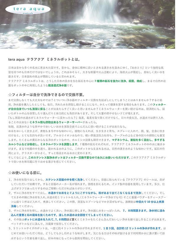 使用方法1.jpg