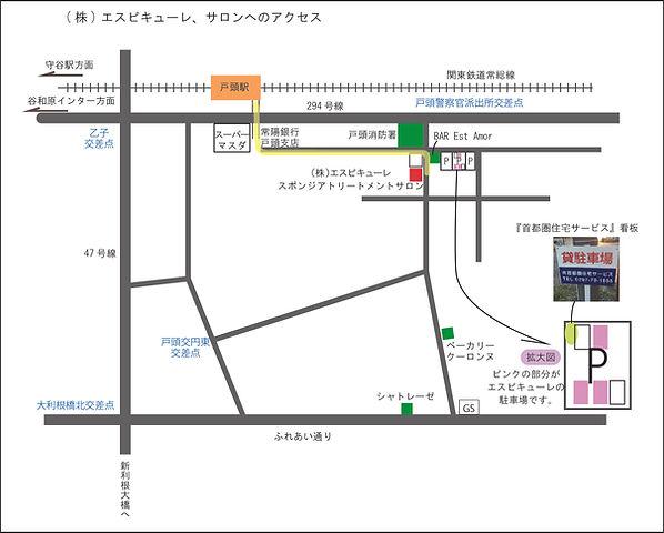 map_togashiras.jpg