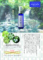 suimu_poster.jpg