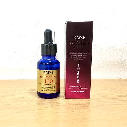 RAISE Solution SCヒト肝細胞培養液配合美容液