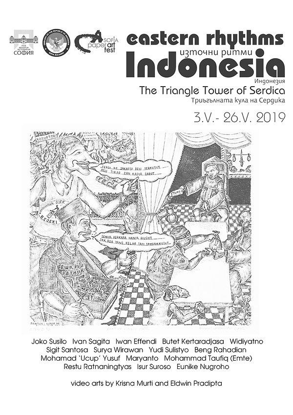 SPAF poster versi indo.jpg