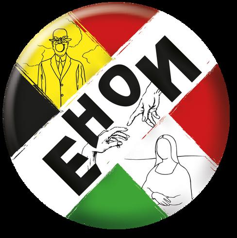 """logo del progetto Erasmus+ """"Ehon"""""""