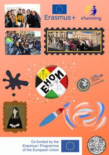 EHON Poster-Liceo Catalano -settimana di scambio 10-14 febbraio 2020. Studenti italiani e belgi a Palermo per il progetto EHON.