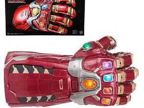 Marvel Legends Gear Avengers: Endgame Gauntlet Prop Replica