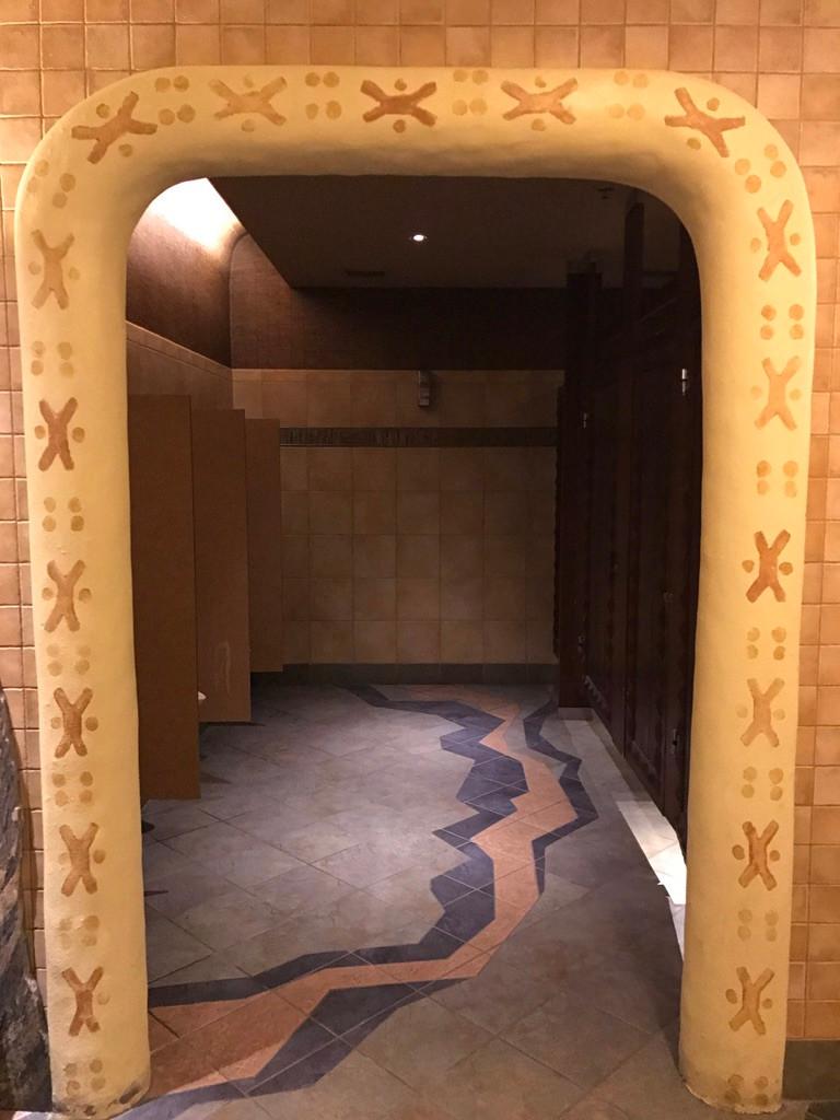 Painted Archway, Sanaa Restroom