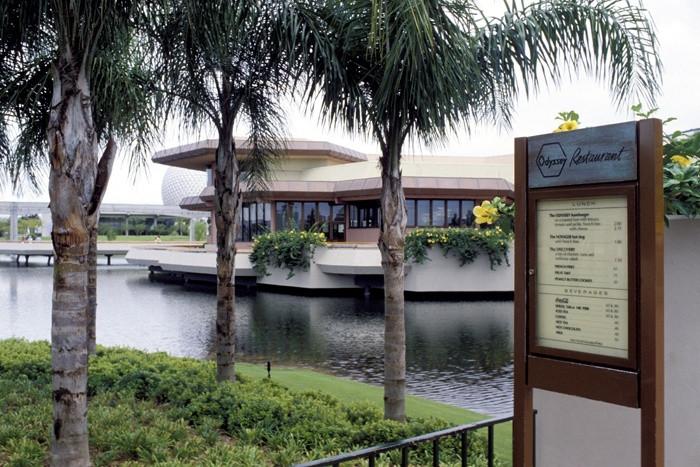 Odyssey Restaurant (circa 1983).  Courtesy of Epcotlegacy.com