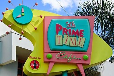50's Prime Time Cafe!