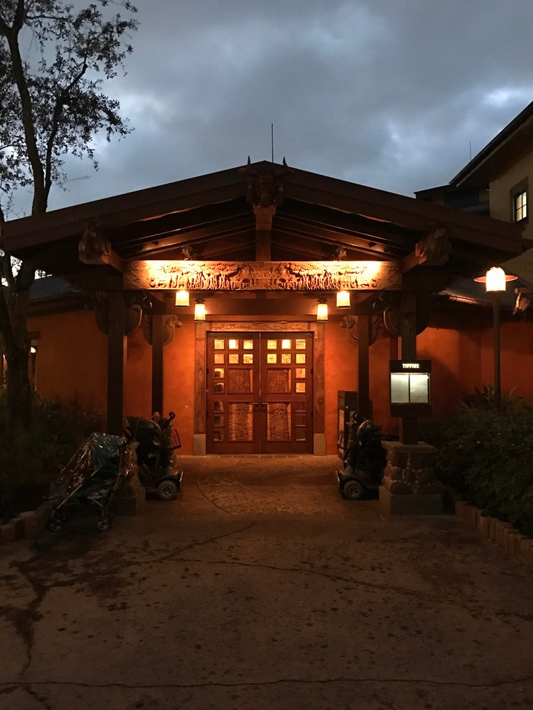 Entrance to Tiffins, Animal Kingdom, Exterior