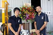 磯遊代表(写真左)と稲垣店長(写真右)
