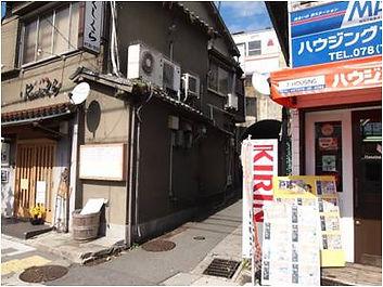 7 . ハウジングブラザ神戸さんと、Kushiくらさんの間を入っていくと