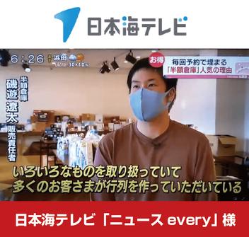 メディア情報用サムネイル-04 (1).png