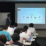 ■各種講座・セミナー