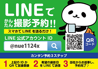 TOP--LINE(スマホ) (1).png