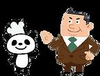 企業のイメージUP!