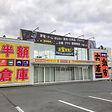 姫路北今宿店