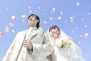 5、おめでとうございます!ご成婚です!