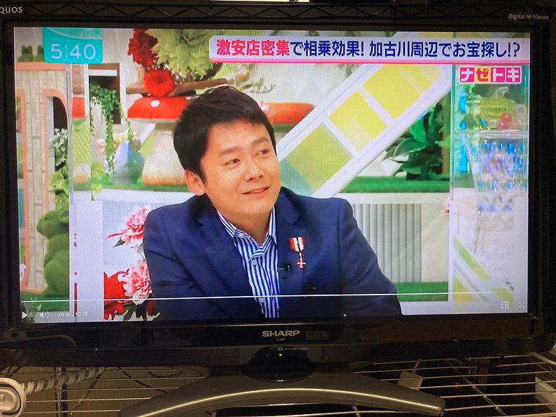 ロザンの菅さんからも、半額倉庫のビジネスモデルを褒めていただきました!