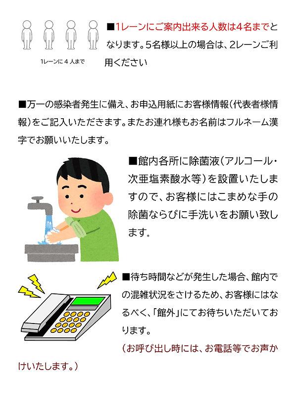 onegai2.jpg