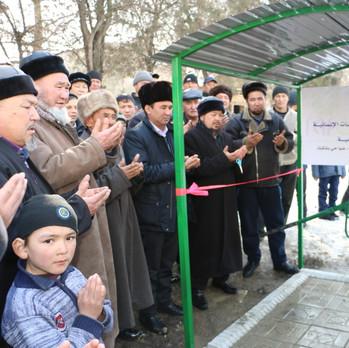 Kyrgyzstan 2014.JPG