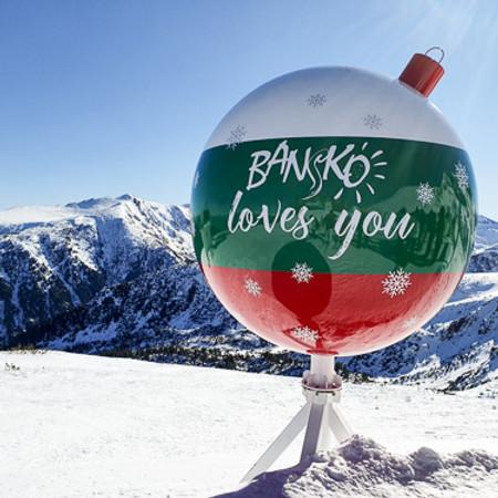 Revelion la snowboard (Bansko)