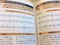 新浦安、ギタレレ、ギター教室